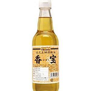 有元葉子さん愛用 味噌・みりん・酢・無水鍋・土鍋通販