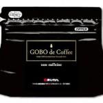 gobode-coffee