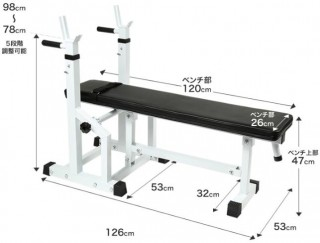 pressbench-size