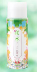 sakusui-lotion2