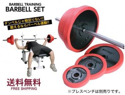 tizstyle-50kg-op